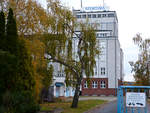 stadtansichten/586353/ehemalige-zigarettenfabrik-reemtsma-nortak-nordhausen-31102017 ehemalige Zigarettenfabrik Reemtsma Nortak Nordhausen 31.10.2017